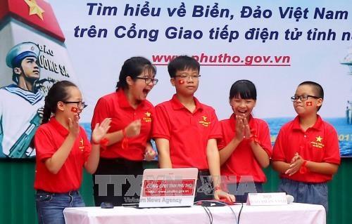 """越南富寿省举行""""越南海洋和海岛""""知识竞赛 hinh anh 1"""