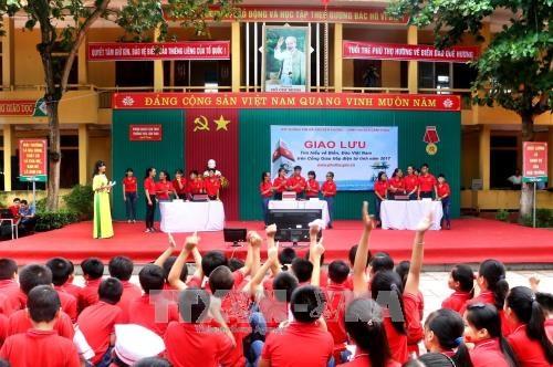 """越南富寿省举行""""越南海洋和海岛""""知识竞赛 hinh anh 2"""