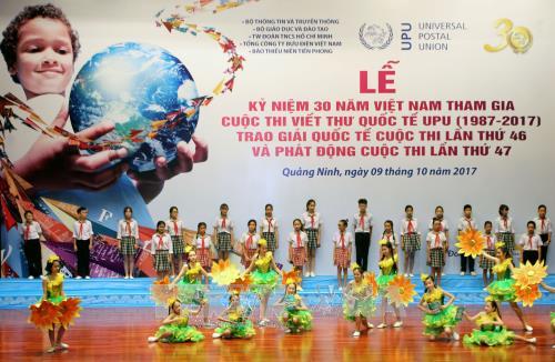 越南参加国际少年书信写作比赛30周年纪念活动在广宁省举行 hinh anh 1