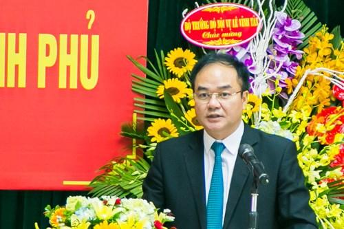 越老建交55周年:第七次宗教事务经验交流会在顺化市举行 hinh anh 1