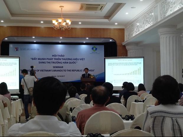 越南加大国家品牌在韩国市场的推广力度 hinh anh 1