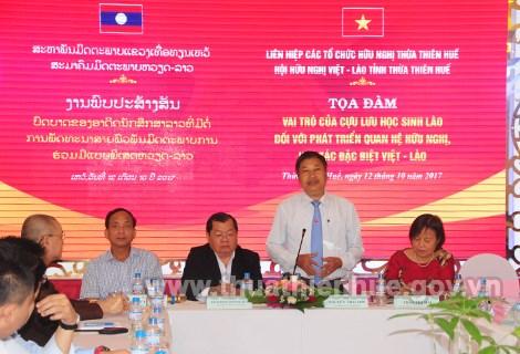 老挝留学生为推动越老特殊友好合作关系起着重要作用 hinh anh 1