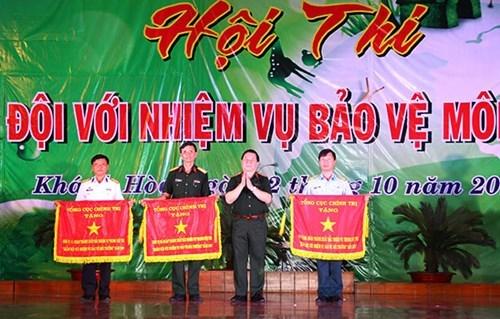 """2017年""""军队与环境保护任务""""竞赛在庆和省举行 hinh anh 1"""