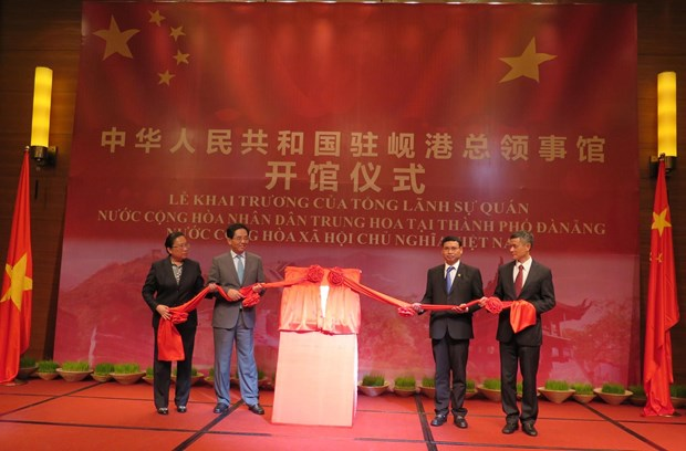 中国驻岘港市总领事馆正式开馆 hinh anh 1