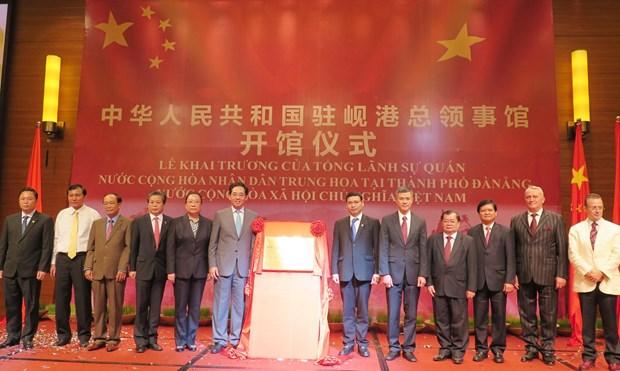 中国驻岘港市总领事馆正式开馆 hinh anh 2