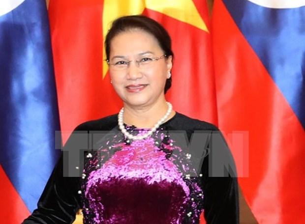 越南国会主席阮氏金银启程赴俄出席IPU 137并访问哈萨克斯坦 hinh anh 1