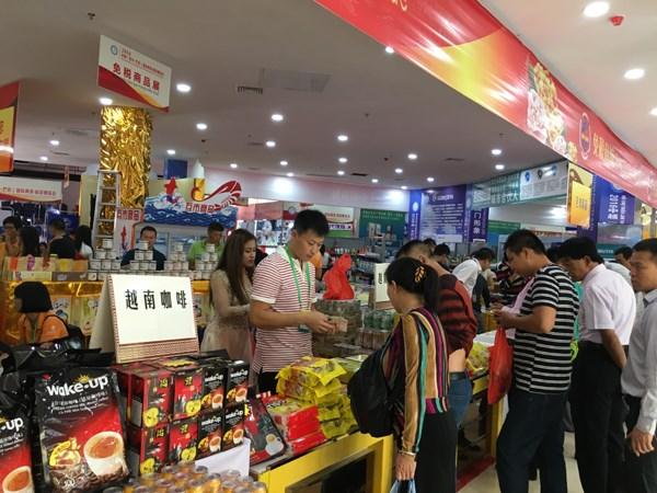 2017年越中国际商贸旅游博览会将于12月举行 hinh anh 1