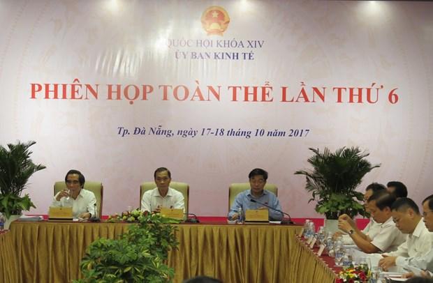 越南国会经济委员会召开全体会议 hinh anh 1