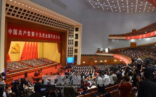 中国共产党第十九次全国代表大会在北京隆重开幕 hinh anh 1