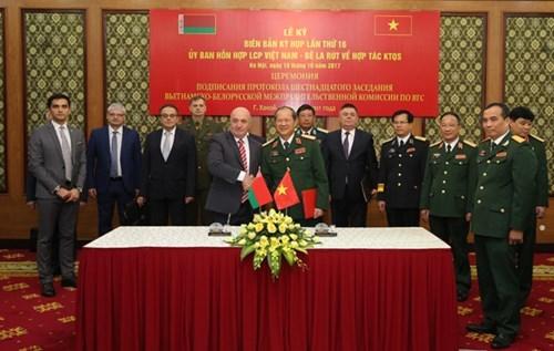 越南与白俄罗斯推动军事技术合作 hinh anh 2