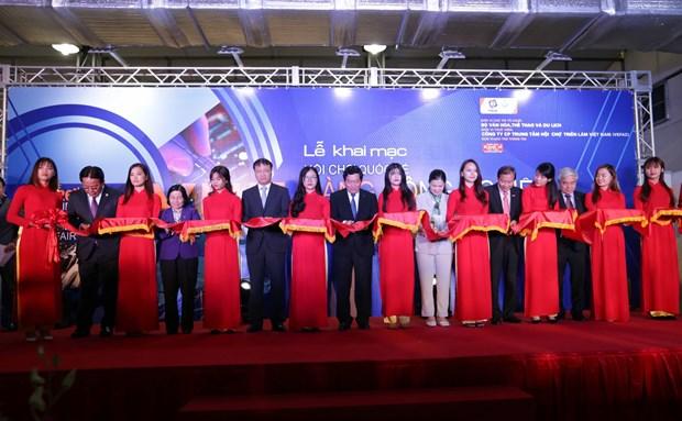 国内外近250家企业参加2017年越南工业商品国际展销会 hinh anh 1