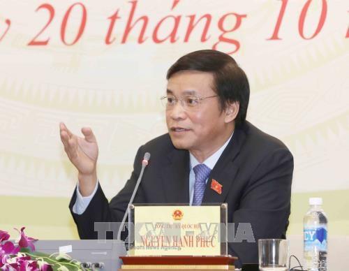 越南第十四届国会第四次会议开幕会议程对外公布 hinh anh 1