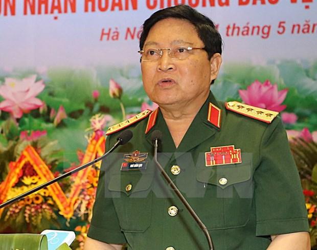 越南高级军事代表团出席东盟防长会和访问菲律宾 hinh anh 1