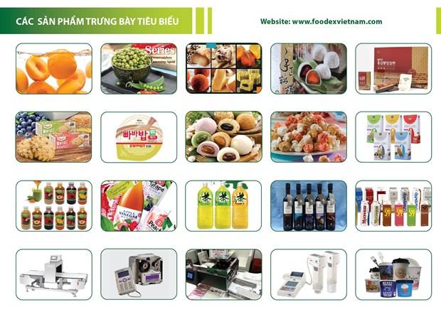 2017年越南国际食品饮料、加工及包装设备展即将在河内举行 hinh anh 1