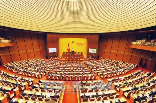 越南第十四届国会第四次会议今日开幕 hinh anh 1