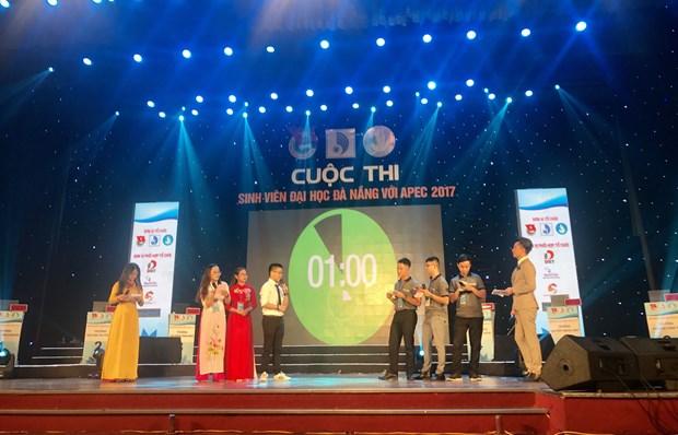 越南岘港大学生与2017年APEC会议知识竞赛进入总决赛 hinh anh 2