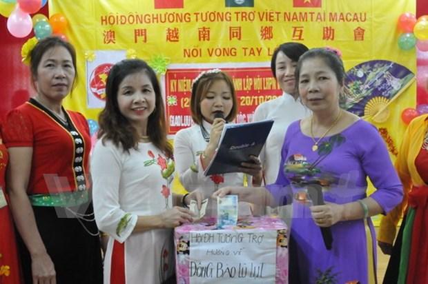 旅居中国澳门越南人喜庆越南妇女节 hinh anh 2