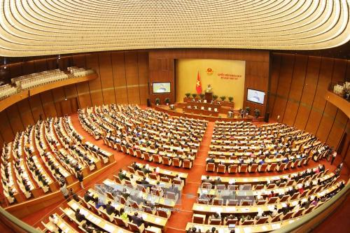 越南第十四届国会第四次会议公报(第一号) hinh anh 1