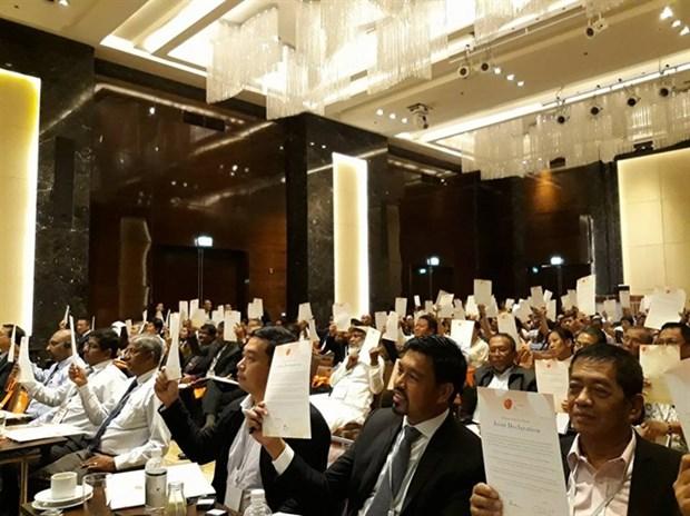 2017年禽蛋峰会在河内举行 hinh anh 1