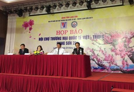 2017年越中国际贸易博览会即将举行 展位近300个 hinh anh 1