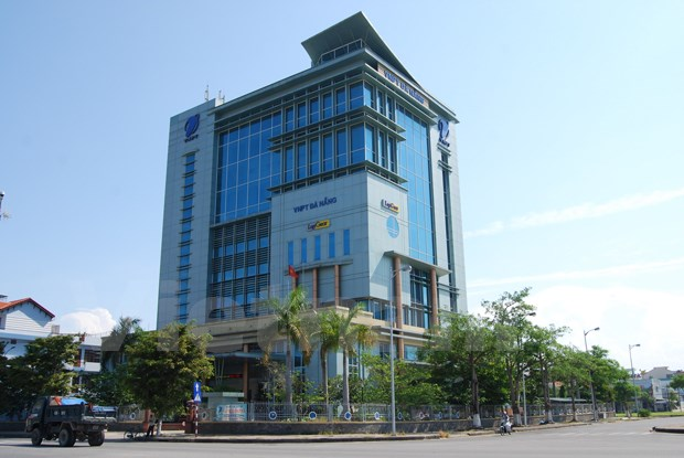 岘港市努力确保2017年APEC领导人会议周的网络通畅与信息安全 hinh anh 1