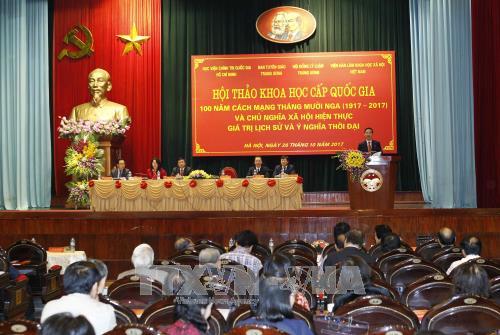 关于俄罗斯十月革命的历史价值和时代意义研讨会在河内举行 hinh anh 1