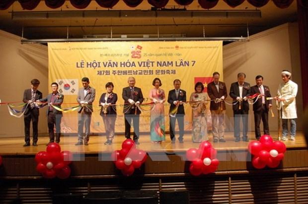 第七次越南文化节亮相韩国首都首尔 hinh anh 1