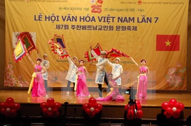 第七次越南文化节亮相韩国首都首尔 hinh anh 2