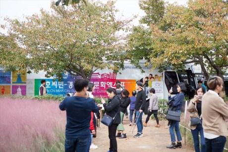 2017年胡志明市—庆州市世界文化节即将举行 hinh anh 2
