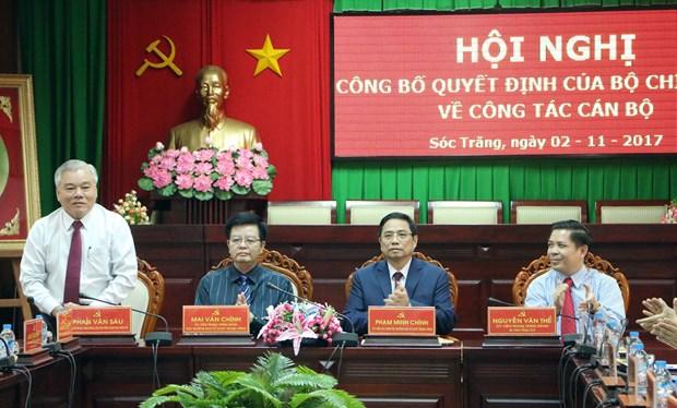 越共中央政治局关于朔庄省干部工作的决定正式公布 hinh anh 1