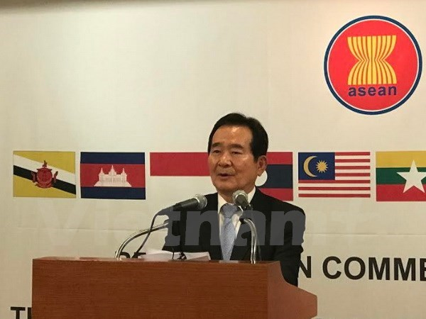 东盟各国驻韩大使馆举行东盟建立50周年纪念典礼 hinh anh 2