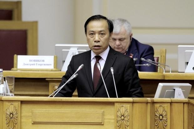 越南出席第19届共产党和工人党国际会议 hinh anh 2