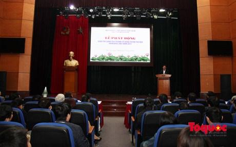 2017年越南APEC年宣传海报创作比赛结果揭晓 hinh anh 1