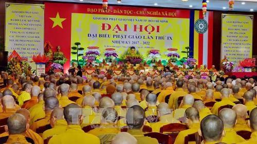 胡志明市佛教信徒积极参与城市建设 hinh anh 1
