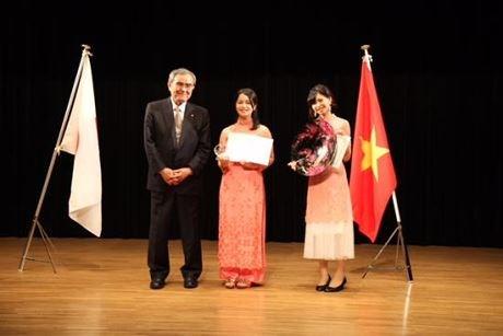 第11次日本大学生越南语演讲比赛在日本千叶县举行 hinh anh 1