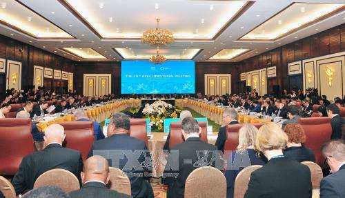 外交与经贸部长会议为APEC领导人会议做好筹备工作 hinh anh 1
