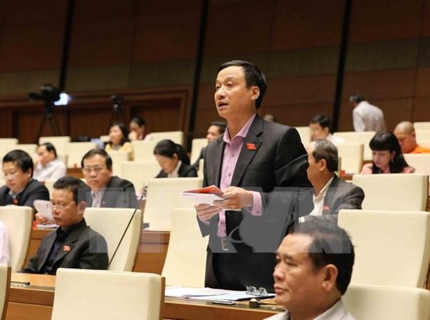 越南第十四届国会第四次会议公报(第十二号) hinh anh 1