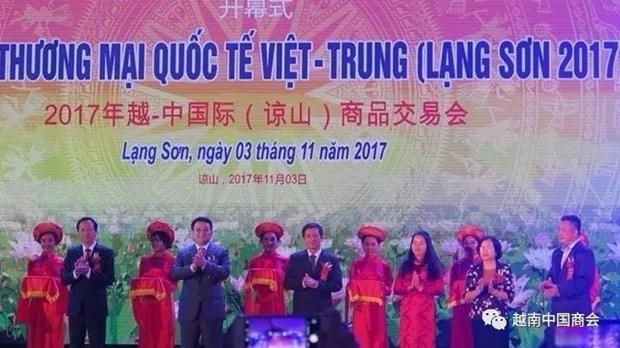 2017年越中国际商品交易会在谅山省举行 hinh anh 1
