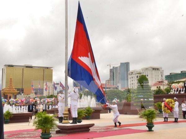 柬埔寨独立日64周年庆典在独立纪念碑隆重举行 hinh anh 1
