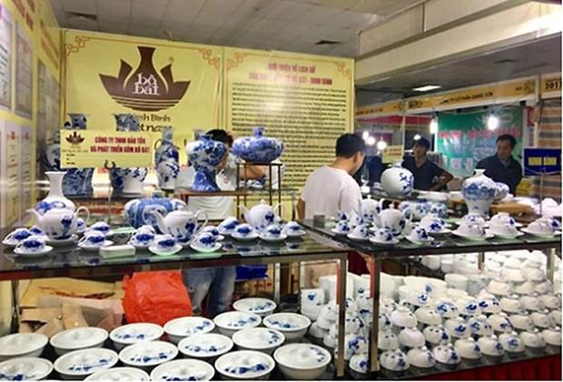 2017年越南手工艺村展览会昨晚正式开幕 hinh anh 1