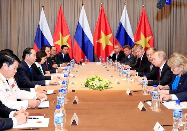 2017年APEC领导人会议 : 越南与俄罗斯关于保障国际信息安全合作的联合声明 hinh anh 1