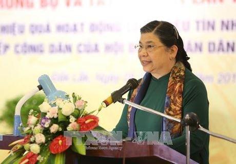 国会主席阮氏金银等国家领导出席各地举行的全民大团结日活动 hinh anh 2