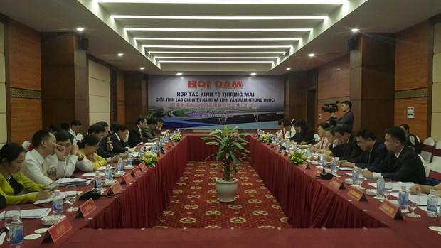 越南老街省与中国云南省就经贸合作举行会谈 hinh anh 1