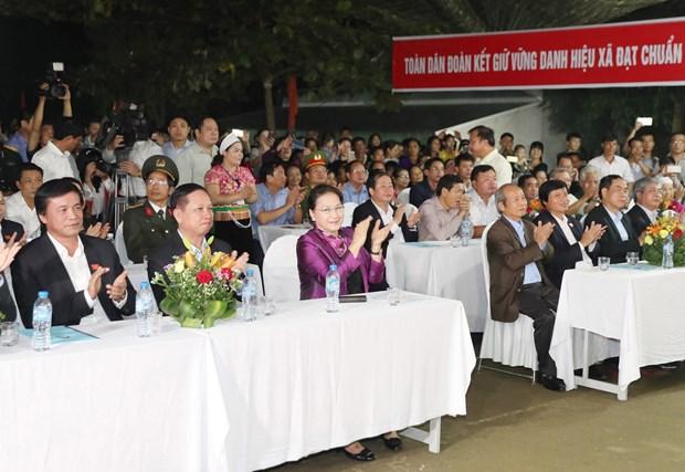 国会主席阮氏金银等国家领导出席各地举行的全民大团结日活动 hinh anh 1