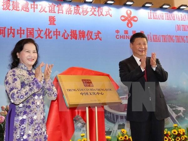 越中友谊宫正式竣工 越南国会主席阮氏金银和习近平出席 hinh anh 1