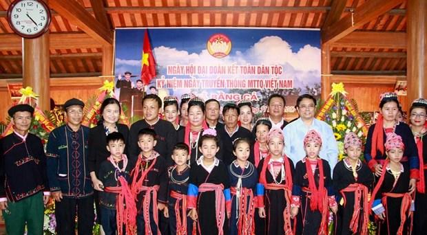 国会主席阮氏金银等国家领导出席各地举行的全民大团结日活动 hinh anh 3