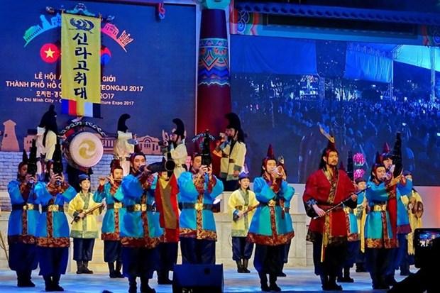 胡志明市与韩国庆州市文化交活动在阮惠步行街举行 hinh anh 2