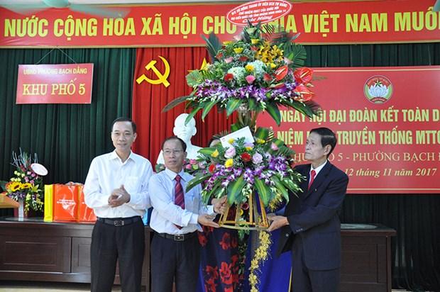 越南国家副主席邓氏玉盛出席在胡志明市举行的全民大团结日纪念活动 hinh anh 2