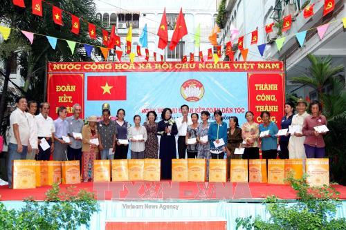 越南国家副主席邓氏玉盛出席在胡志明市举行的全民大团结日纪念活动 hinh anh 1