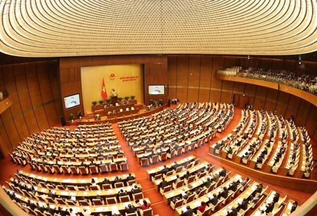 越南第十四届国会第四次会议公报(第十六号) hinh anh 1